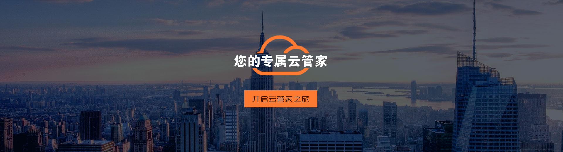 reeko锐科ECS华为公有云服务器方案商